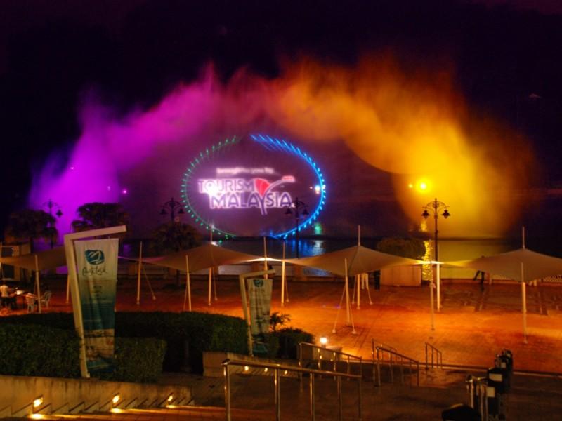 Putrajaya Laser Show