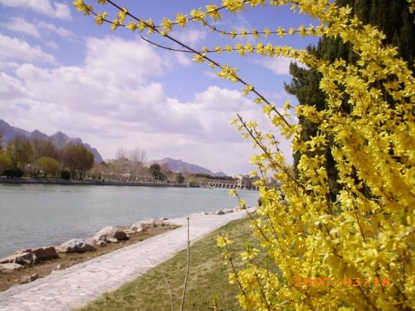 Zayandeh Rood, Esfahan - zayende ırmağı isfahanda