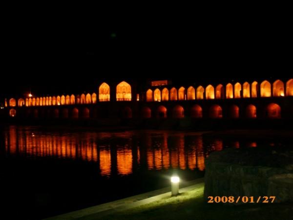 Poleh Khajou, Esfahan