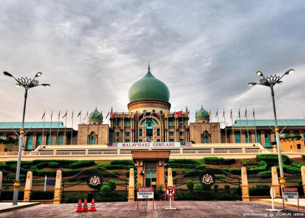 Prime Minister's office in Putrajaya
