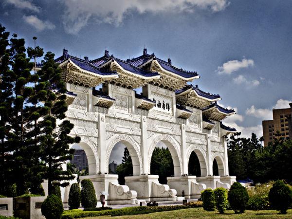 Ceremonial Gateway