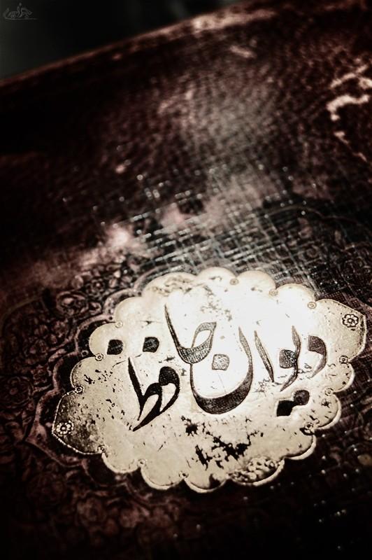book , hafiz , divan , iran