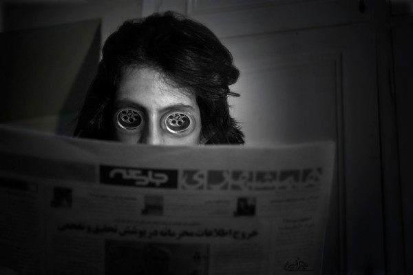 newspaper hamshahri