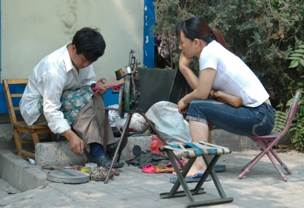 Streetside Shoe Repair