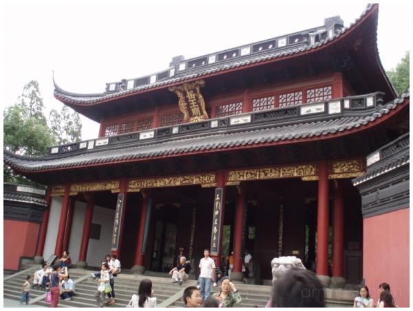 Yue Fei Mausoleum