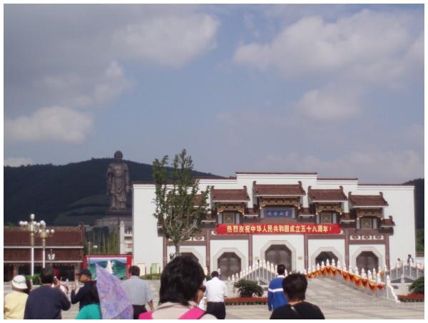 Ling Shan Grand Buddha