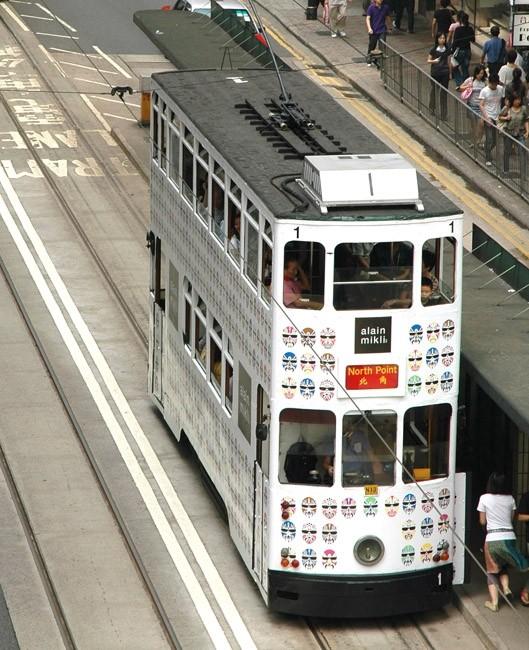 HK Tramway.