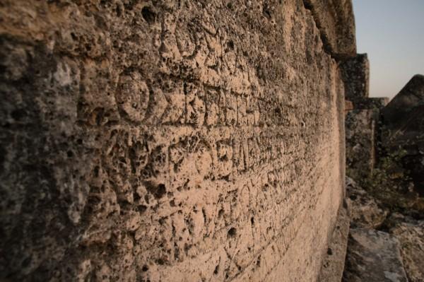 Hierapolis wall. (turkish trip)