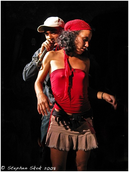 Trinidad, Cuba, dance, Casa de la Musica