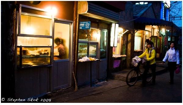 beijing china hutong bakery