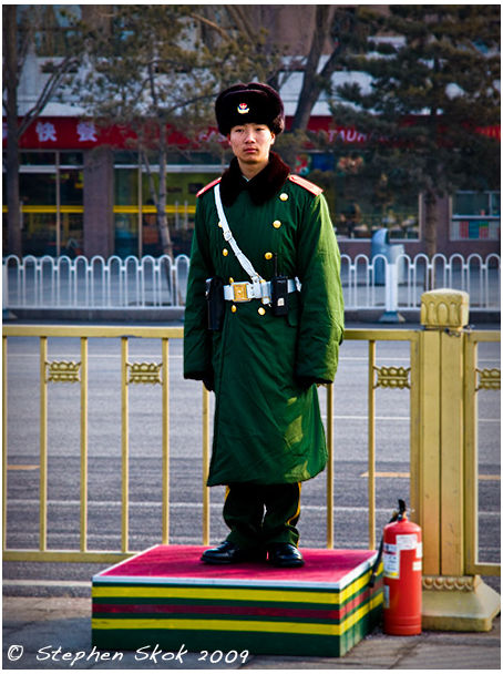 China Beijing Tianamen Square soldier guard