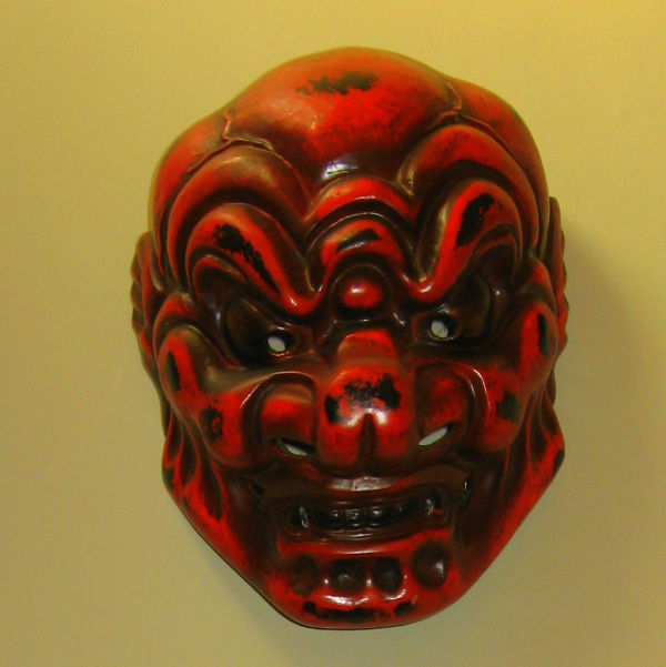 japanese....face