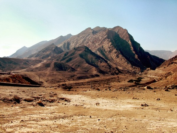 A Mountain in Israel