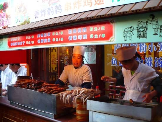 Yu Yuan Garden y su mercado de comida.