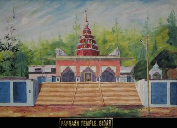 Papnash Temple, Bidar