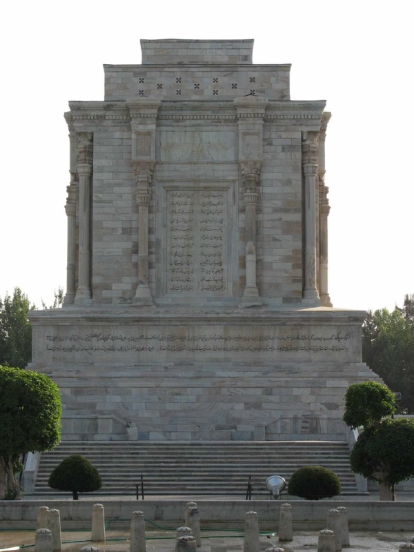 The monument of Ferdosi,Toos, Mashhad,Iran
