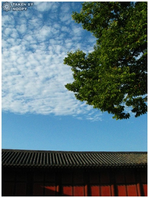 Changgyeonggung (Palace)