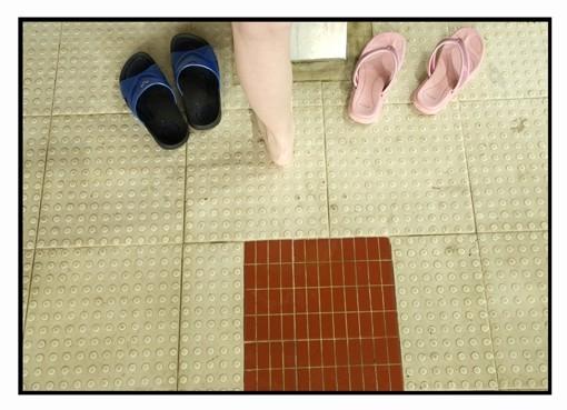 At the swimming bath