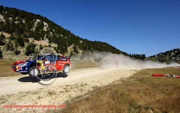 Rally WRC 2008