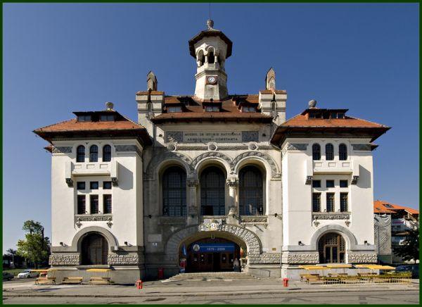 Constanta, History museum