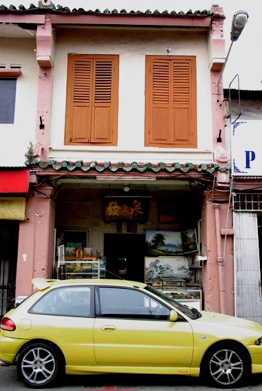 Malacca II