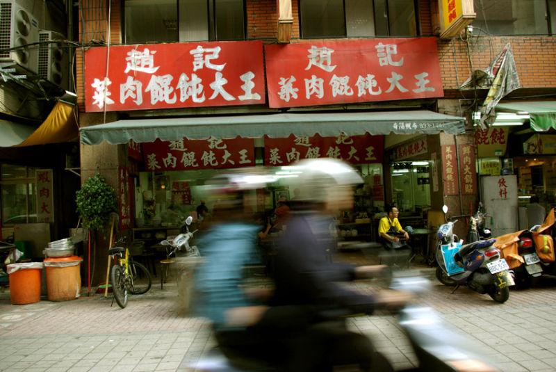 Taipei III