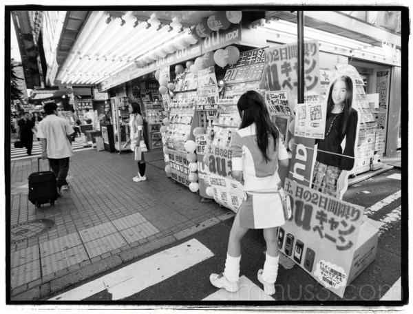 Akihabara sales girls