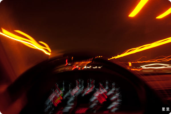 audi A3 driving