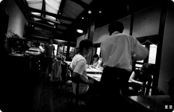 Italian restaurant in tokyo, shibuya