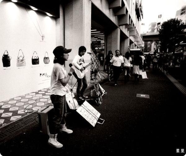 Shibuya street musicians