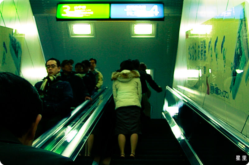Escalator JR Akihabara Station