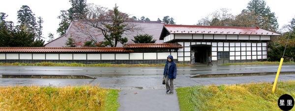 Japanese Homestead