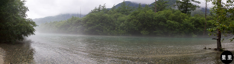 Kamikochi and the Azusa river