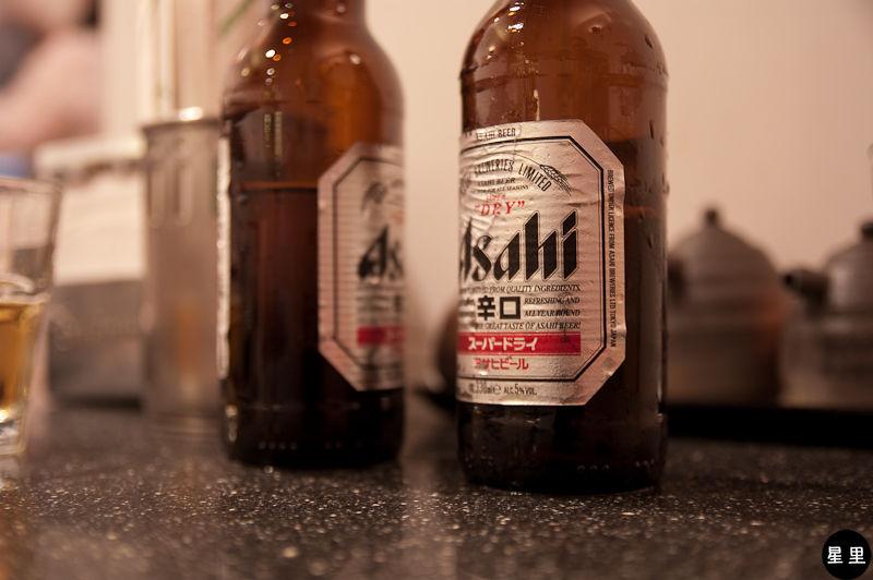Asahi sumimasen biru nihon onegaishimasu!!