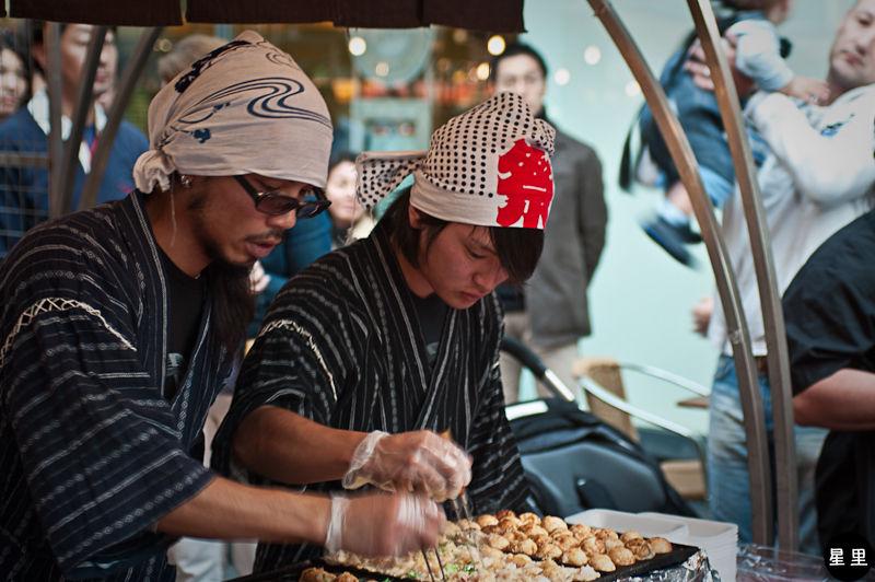 Japan Matsuri at Spitalfields food