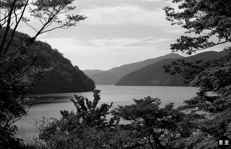 View of Lake Ashi