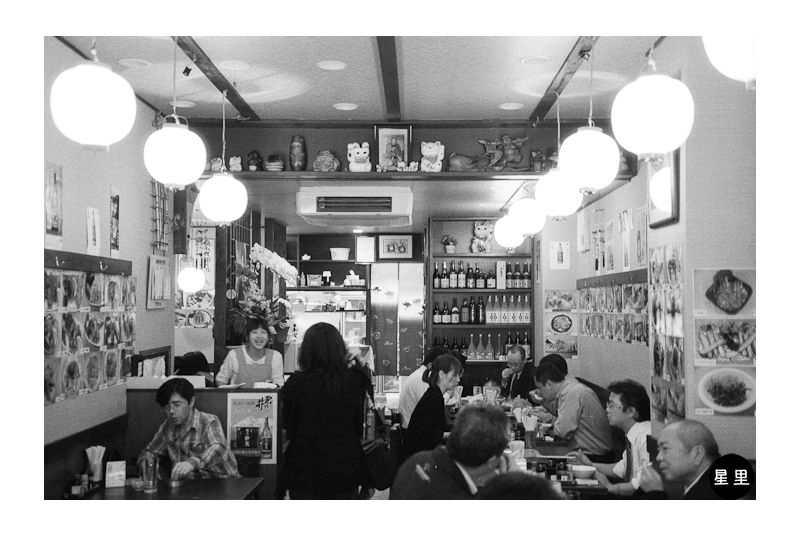 Restaurant in Ueno
