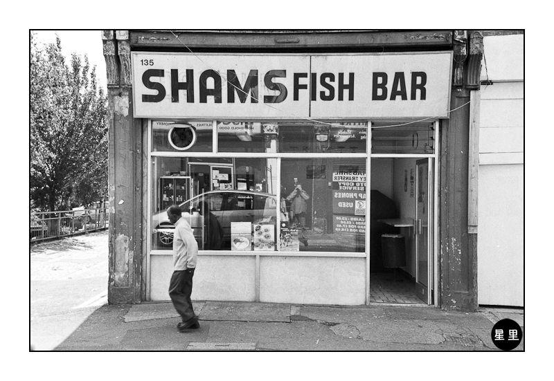 Shams Fish Bar