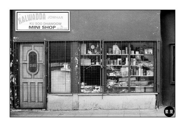 kalwadda mini shop