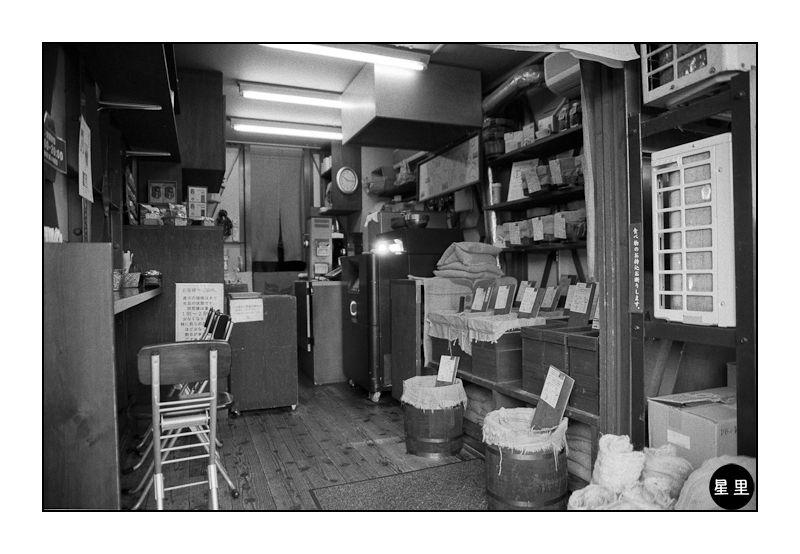 Coffee shop, Sendagi, Tokyo