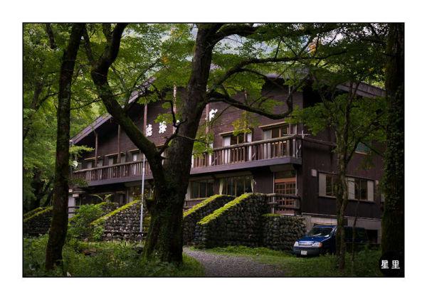 Tokusawa Lodge, Kamikochi
