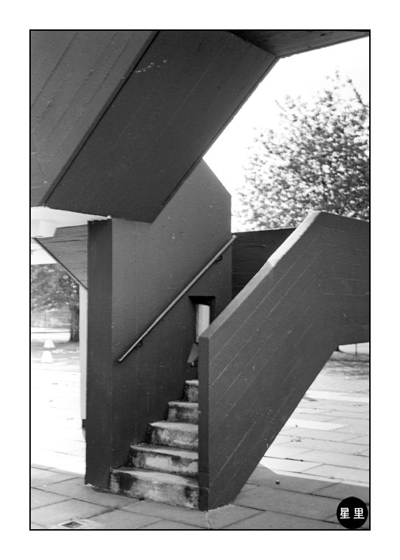 Teikyo school architecture