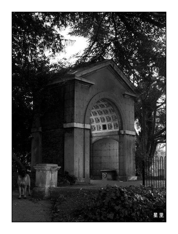 Gunnersbury Arch and dog