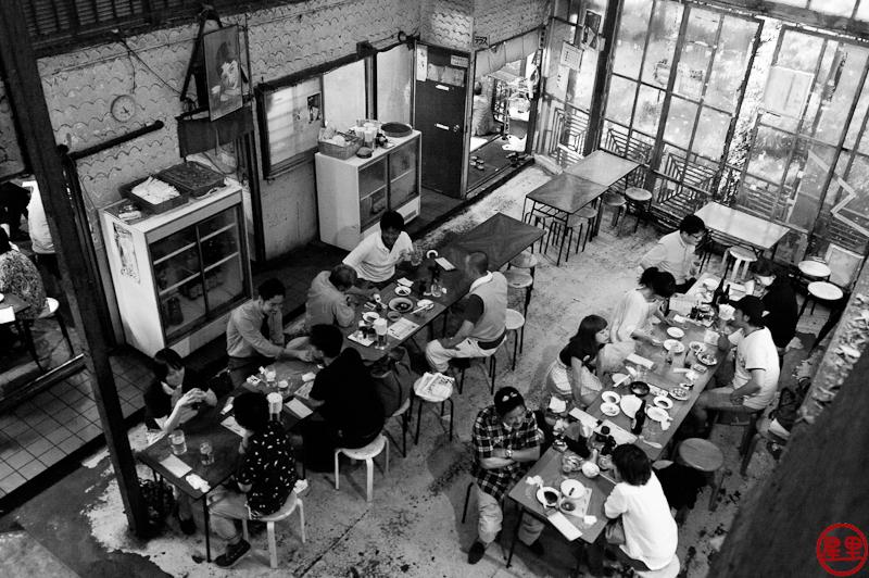 Iseya restaurant in Kichijoji, Tokyo