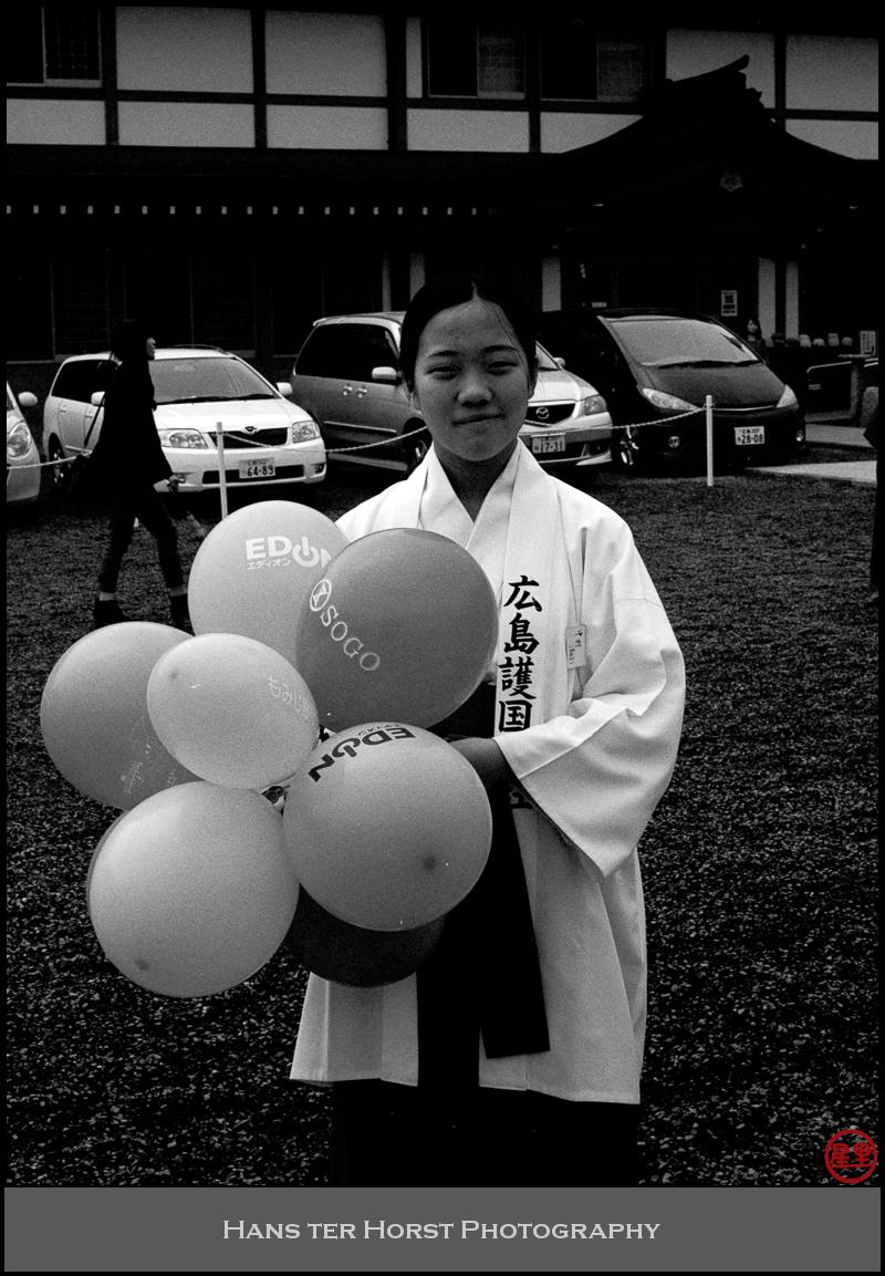 Young miko at Hiroshima Shrine