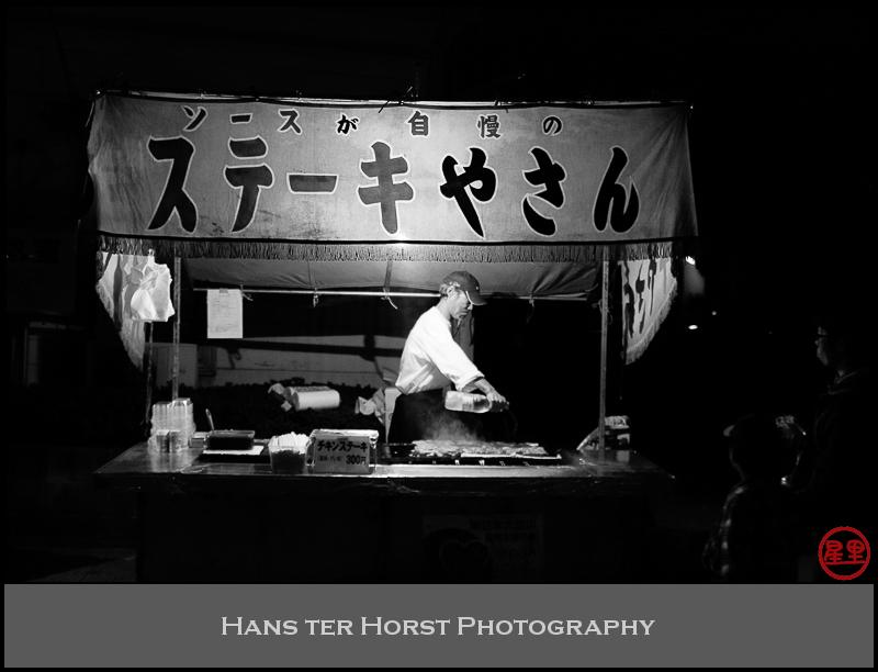 Hannō matsuri, November 2, 2013