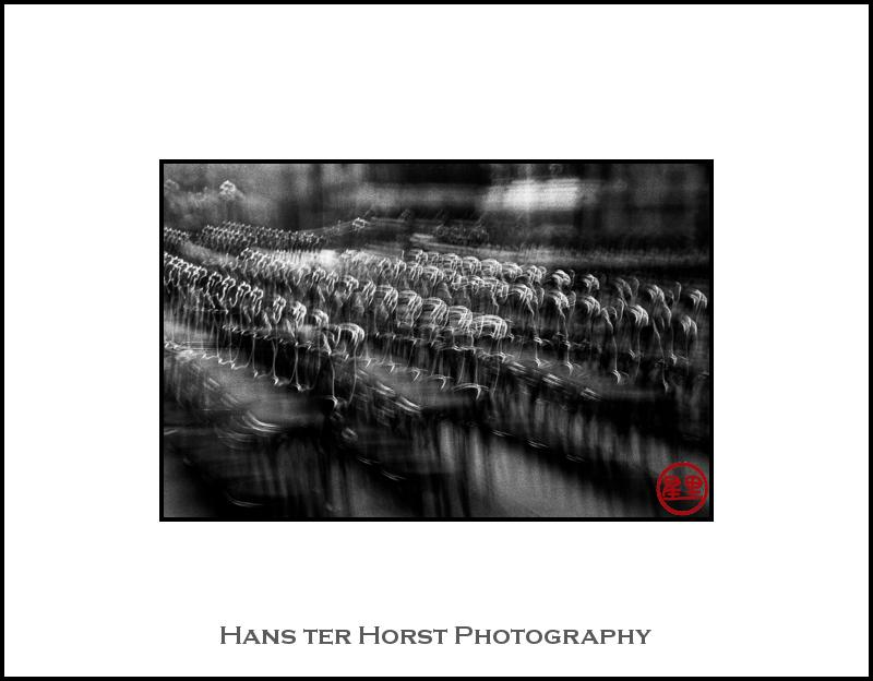 Handheld blur