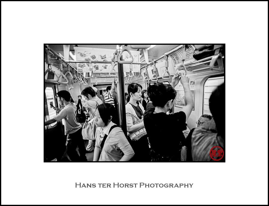 Tokyo Subway Love