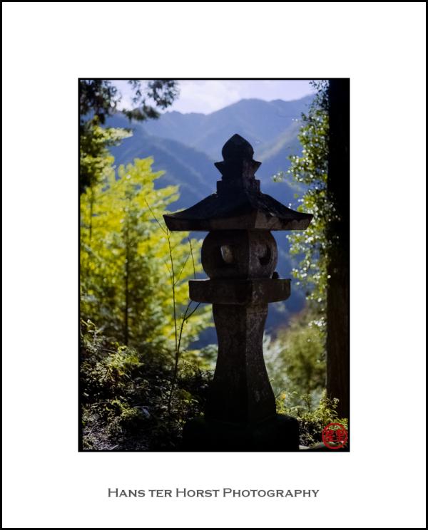 Stone lantern at Taiyo-ji temple