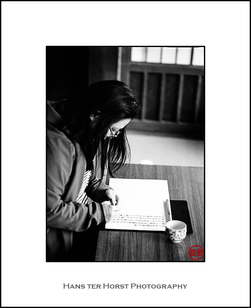 Copying the sutra